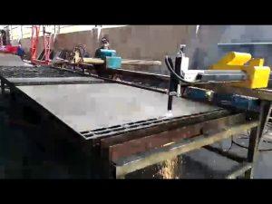 maszyna do cięcia stali metalowej mini przenośny płomień, cena maszyny do cięcia plazmowego